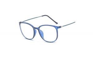 Ochelari de protectie pentru calculator,