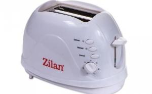 Prajitor de paine cu functie de oprire automata, tava pentru firimituri si buton de reglare al gradului de rumenire (7 nivele), la doar 79 RON