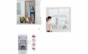 Pachet Perdea magnetica anti-insecte pentru usa  + Perdea magnetica pentru fereastra + Aparat anti-gandaci si sobolani
