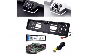 Suport pentru numar auto cu camera marsarier incorporata