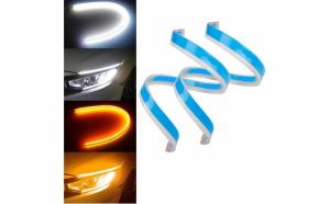 Set 2 benzi LED strip DRL cu functie de semnal secvential, 30 cm lungime
