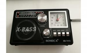 Radio portabil cu ceas, MP3 Player și lanterna XB-741C, AM/FM/SW