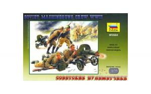 1:35 Soviet machineguns with Crew WWII -