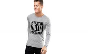Bluza barbati gri cu text negru - Straight Outta Pantelimon
