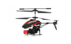 Elicopter electric cu telecomanda, 1 Iunie