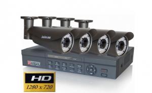 Sistem de supraveghere FULL HD  - 4 camere dome AHD 1080p AHD NVR DVR, HDMI, compatibil cu Windows PC, iOS, Android, rezolutie impresionanta,  la doar 949 RON in loc de 1898 RON