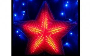 Stea luminoasa de Craciun 40 cm, la 41 RON