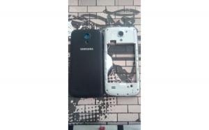 Rama Samsung Galaxy