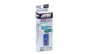 BEC AUTO MTEC T20 (7443/W21/5W) CU DUBLA INTENSITATE - XENON EFFECT