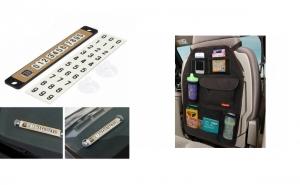 Set 2 x organizator scaun auto + Placuta magnetica pentru numar de telefon