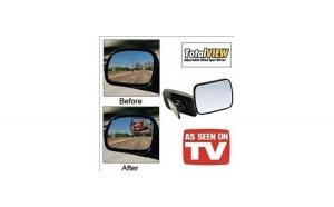 Set 2 oglinzi auto pentru punctul mort