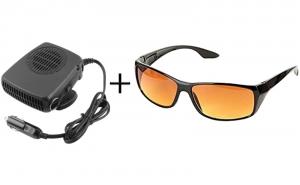 Aeroterma auto cu aer cald sau rece + Cadou ochelari de condus, ideali pentru ceata sau ploaie