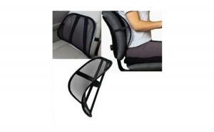 Suport lombar pentru scaun de birou sau masina