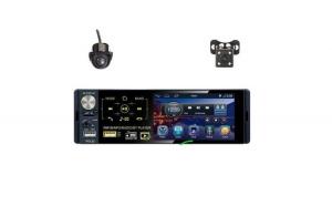 Pachet Mp5 Player cu Camera Marsarier si camera fata Dome, Bluetooth, 4 x 60 W