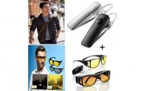 Casca Bluetooth, model 2018 + Set 2 perechi ochelari de condus - pentru zi si noapte