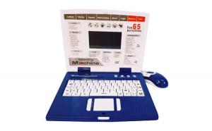Laptop interactiv pentru copii Albastru