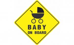 Baby on board  Sticker Autocolant - carucior / 12 cm x 12 cm