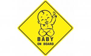 Baby on board  Sticker Autocolant - happy / 12 cm x 12 cm