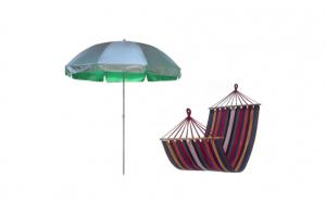 Umbrela de plaja Grunberg B0121 + Hamac