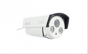 Camera de supraveghere, 1200 TVL, lentila 6mm - Martorul Ideal!
