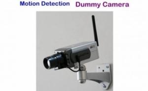 Fii mereu in siguranta deplina! Camera falsa de supraveghere wireless