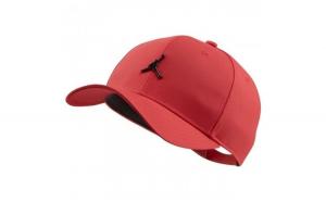 Sapca unisex Nike Jordan CLC99 Metal JM CW6410-631