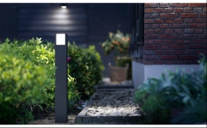 Lampa gradina Philips MyGarden Arbour, Philips