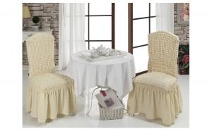 set 4 huse pentru scaune