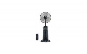 Ventilator cu umidificator la 425 RON