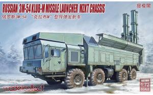 "1:72 Russian 3M-54""Caliber(CLUB)-M""Coastal Defense Missile Launcher Mzkt chassis 1:72"