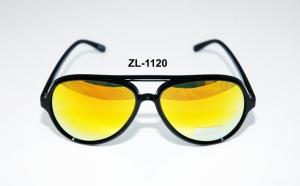 Ochelari soare model 2016 la doar 23 RON in loc de 46 RON