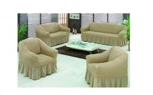 Huse pentru canapea si fotolii la doar 319 RON in loc de 799 RON