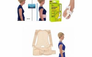 Centura corectoare - ajuta la ameliorarea durerii de spate + Orteze pentru monturi
