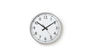 Ceas de perete alb argintiu 38 cm Nedis
