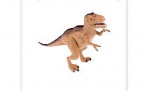 Fugurina T-Rex, ochi cu lumina
