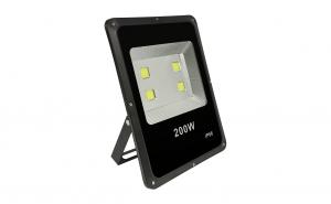 Proiector led 200w slim lumina rece, Iluminare inteligenta