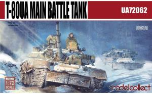 1:72 T-80UA Main Battle Tank   1:72