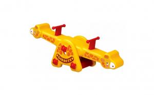 Cumpana Girafa pentru copii