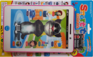 Tableta 5D Tom