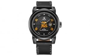 Ceas Weide UV1509B-5C orange
