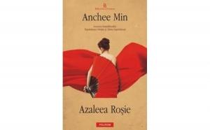 Azaleea Rosie,