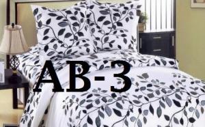 Lenjerie de pat din finet satinat Pachet - 3 lenjerii de pat, la doar 188 RON in loc 737 RON