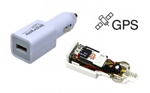 Dispozitiv audio spion LIVE: Incarcator auto cu microfon nedectabil, la 99 RON in loc de 199 RON!