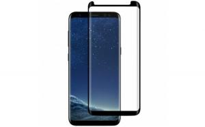 Folie sticla curbata Full Glue Samsung