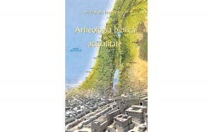 Arheologia biblică