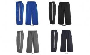 Pantaloni trei