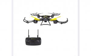 Drona galben-negru cu camera