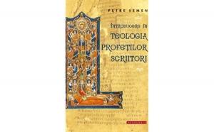 Introducere în teologia profeților scriitori