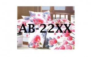 Lenjerie de pat din finet satinat, pachet - 3 lenjerii de pat, la doar 188 RON in loc de 737 RON