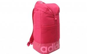 Rucsac original Adidas Essential la doar 139 RON in loc de 280 RON
